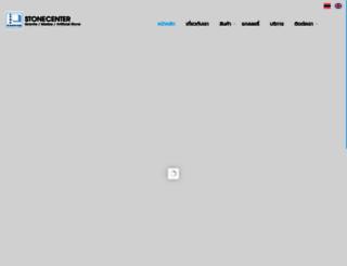 thaistonecenter.com screenshot