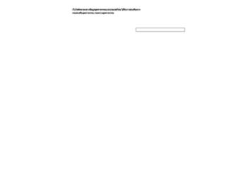 thaitechno.net screenshot