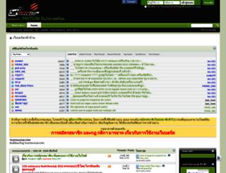 thaitritonclub.com screenshot