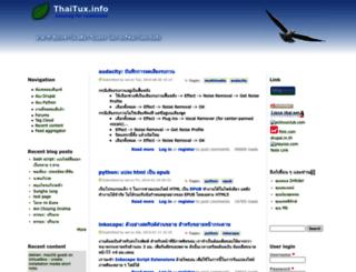 thaitux.info screenshot