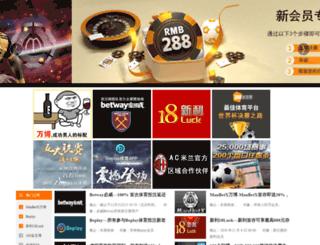 thaixpo.com screenshot