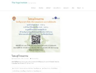 thaiyogainstitute.com screenshot