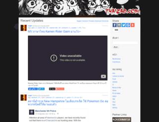 thaizad.com screenshot