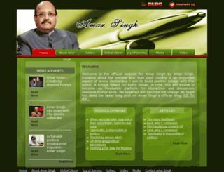thakuramarsingh.com screenshot