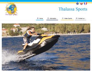 thalassasports.gr screenshot