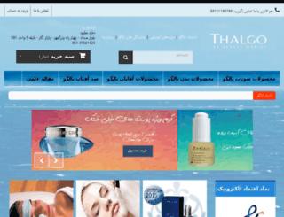 thalgonegar.com screenshot