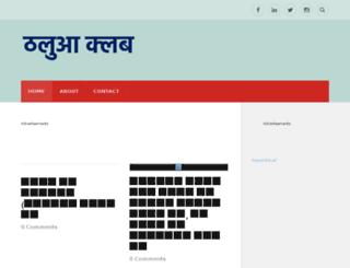 thaluaclub.in screenshot