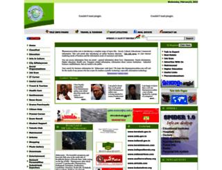 thamarasseryonline.com screenshot