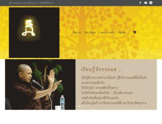 thammatipo.com screenshot