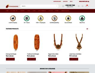 thangamayil.com screenshot