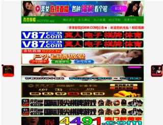 thangbesport.com screenshot