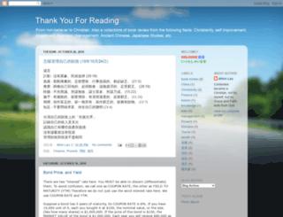 thank-you-for-reading.blogspot.se screenshot