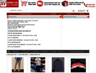thaonguyen.mov.mn screenshot