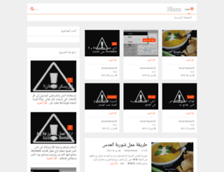 thaqafa-live.blogspot.com screenshot