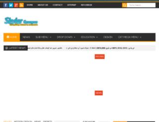 thaqafa999.com screenshot