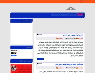 thaqafaonline19.blogspot.com screenshot
