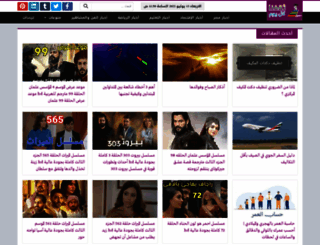 thaqefna.com screenshot