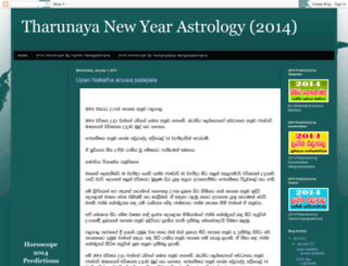 tharunayaastrology.blogspot.ae screenshot