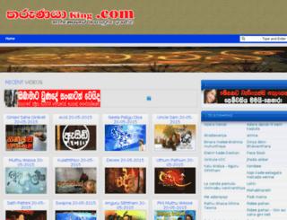 tharunayaking.com screenshot