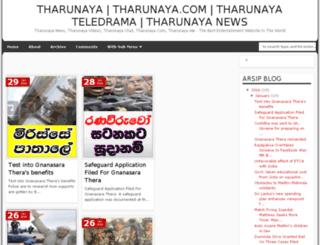 tharunayanews.com screenshot