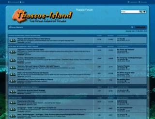 thassos-island.com screenshot