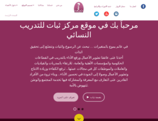 thbatt.com screenshot