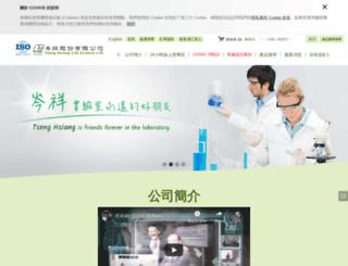 thco.com.tw screenshot