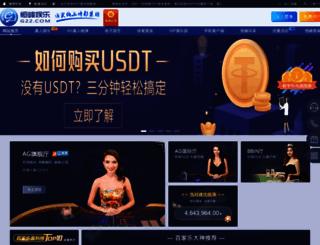 thdgw.com screenshot