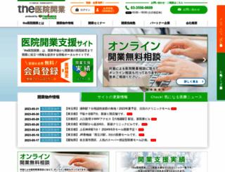 the-iinkaigyo.com screenshot