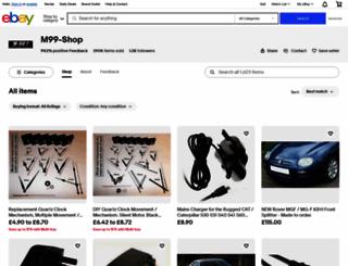 the-internet-shop.co.uk screenshot