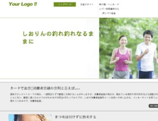 the-medical-transcription-company.com screenshot