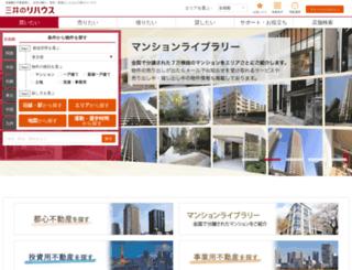 the-meguro.com screenshot