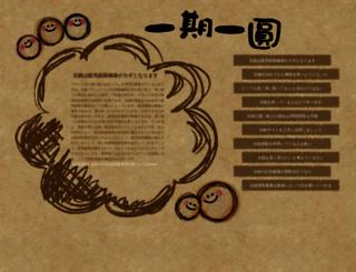 the-mobile-book.com screenshot
