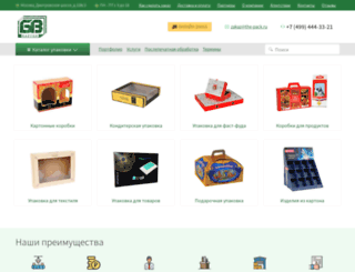 the-pack.ru screenshot
