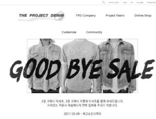 the-projectdenim.com screenshot