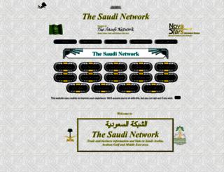 the-saudi.net screenshot