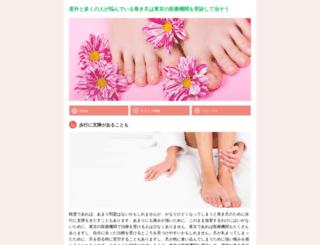 the-tea-site.com screenshot