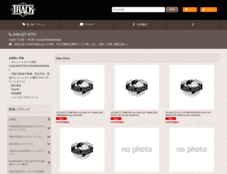 the-track-onlineshop.jp screenshot