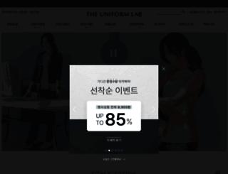 the-uniform.com screenshot