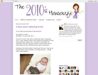 the2010shousewife.blogspot.com screenshot