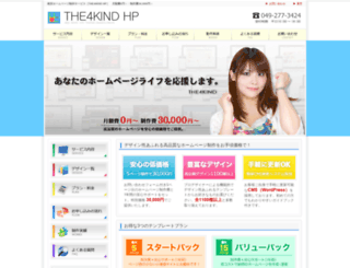 the4kind-hp.com screenshot