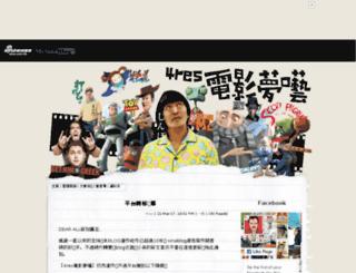 the4res.mysinablog.com screenshot
