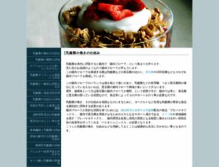 the99declaration.org screenshot