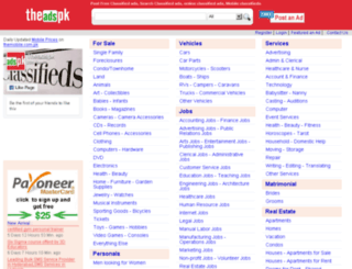 theadspk.com screenshot