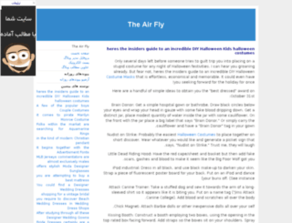 theairfly.wpb.ir screenshot