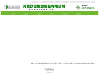 thealphahuman.com screenshot