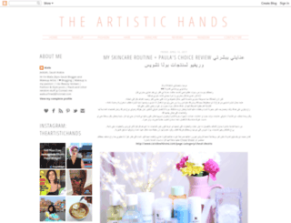 theartistichands.blogspot.com screenshot