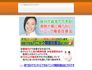 theartofsmartthinkingbook.com screenshot