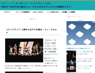 theater.enjoy-cinema.com screenshot