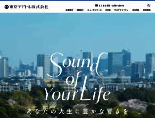 theatres.co.jp screenshot